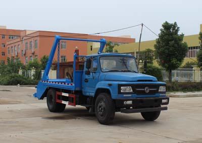 润知星牌SCS5100ZBSE型摆臂式垃圾车
