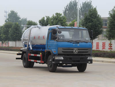 润知星牌SCS5160GXWE型吸污车