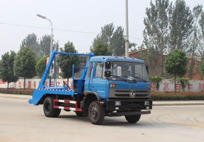 润知星牌SCS5128ZBSE型摆臂式垃圾车