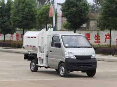 润知星牌SCS5020ZZZ型自装卸式垃圾车
