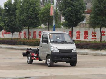 润知星牌SCS5020ZXX型车厢可卸式垃圾车