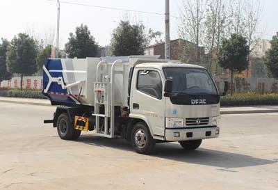 润知星牌SCS5040ZDJ型压缩式对接垃圾车