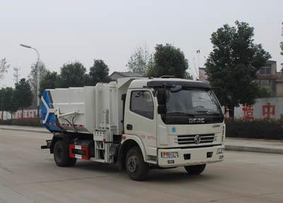 润知星牌SCS5080ZDJDA型压缩式对接垃圾车