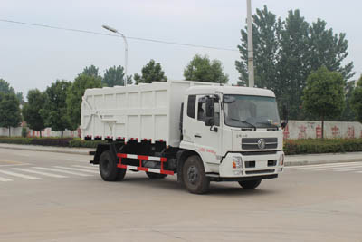 润知星牌SCS5160ZDJD型压缩式对接垃圾车
