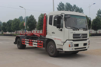 润知星牌SCS5160ZXXD型车厢可卸式垃圾车