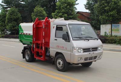 润知星牌SCS5030ZZZDFA型自装卸式垃圾车