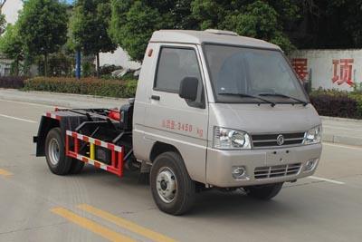 润知星牌SCS5031ZXXDFA型车厢可卸式垃圾车
