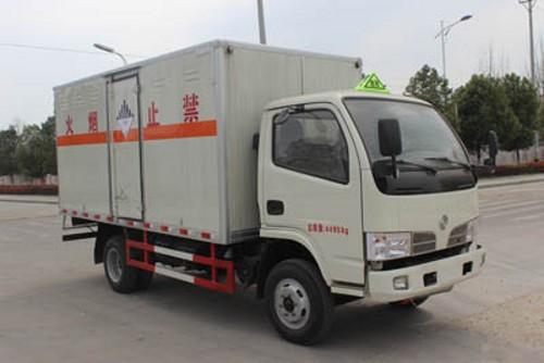 润之星牌SCS5040XZWEV危险废弃物厢式运输车