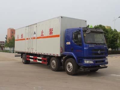 润知星牌SCS5250XZWLZ型杂项危险物品厢式运输车