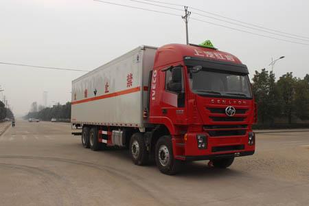 SCS5310XFWDFH型腐蚀性物品厢式运输车