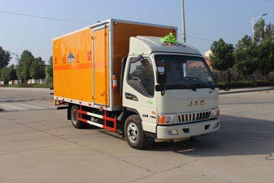 润之星牌SCS5070XZWHFC型杂项危险物品厢式运输车