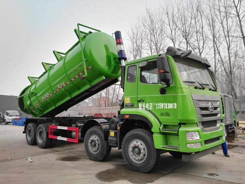 国五污泥运输车